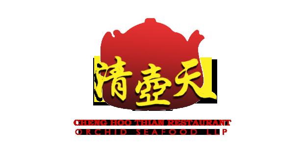 Cheng-Hoo-Thian-Logo-B-02